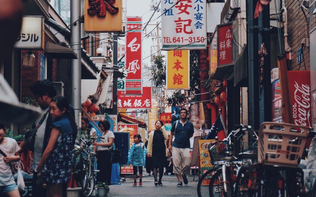 Natječaj za dodjelu stipendija Ministarstva obrazovanja, kulture, sporta, znanosti i tehnologije Japana