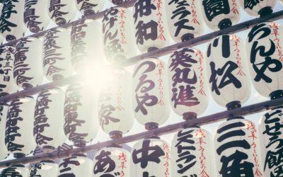 Osvoji stipendiju Vlade Japana