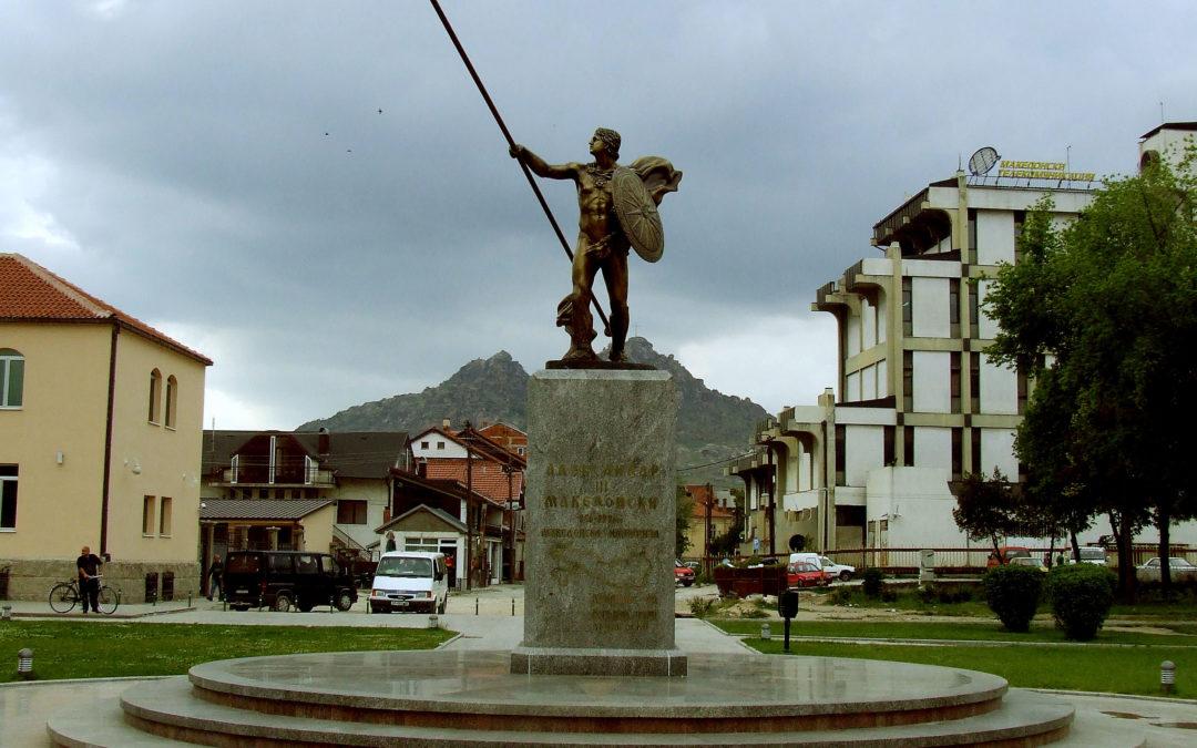 EVS u Makedoniji