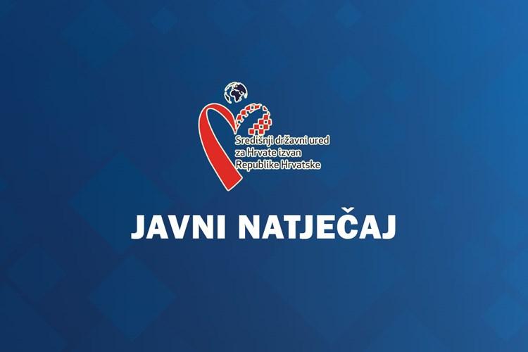 Dodjeljuju se stipendije studentima – pripadnicima hrvatskog naroda izvan Republike Hrvatske