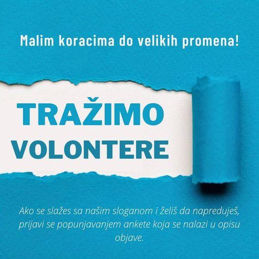 Pokreni se! i postani volonter